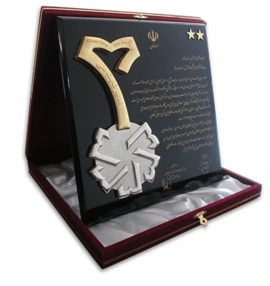 لوح مدیر شایسته ملی سال ۱۳۹۳
